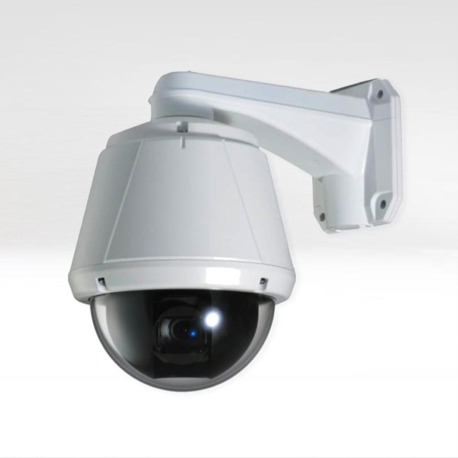 İzmir Dome Güvenlik Kamera Sistemleri